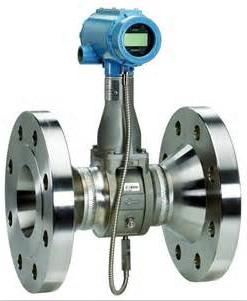 Rosemount 8800 MultiVariable Vortex Flowmeter